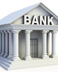 Банковская система 2019