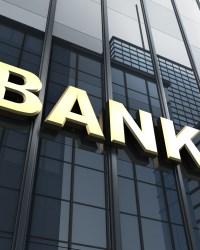 Банковская система в 2020-2021 году