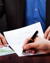 Банковские контракты