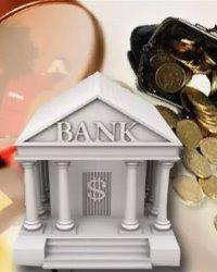 Банковский контроль