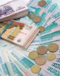 База для разработки бюджета движения денежных средств