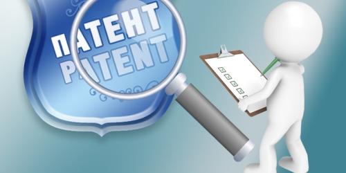 Беспошлинное патентование с 2021 года