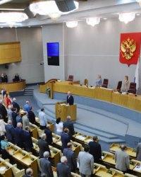 Бюджетный процесс в Москве