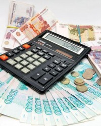 Бюджетный счет