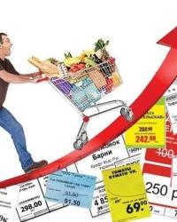 Ценообразование в социальной сфере
