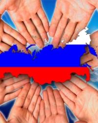 Централизм, децентрализация и конституционные основы единства страны