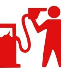 Цены на топливо в 2019 году