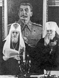 Церковь и государство в СССР
