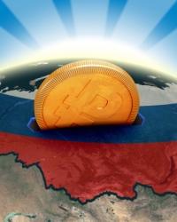 Чем определяется развитие России