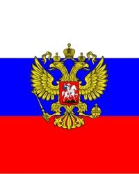 Дайте России точку опоры