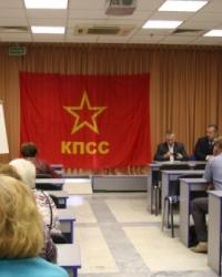 ДЕЛО КПСС в Конституционном Суде