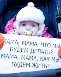 Детское пособие 2017