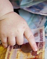 Детское пособие в 2020-2021 году