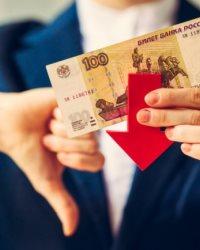 Девальвация рубля в 2020 году