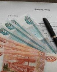 кредиты московского кредитного банка в спб