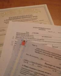 Регистрация договора дарения доли квартиры в 2019 году