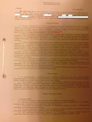 Долевой договор 2020