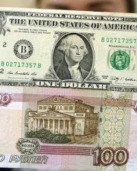 Доллар по 100 рублей в 2021 году