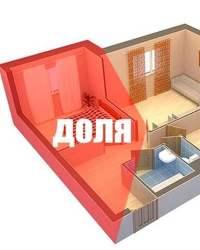 Выкуп доли квартиры срочно