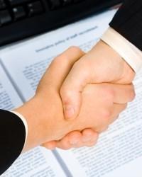 Дополнительное соглашение в 2020-2021 году