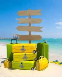 Дополнительный отпуск