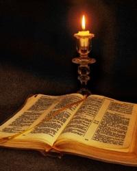 Духовная культура