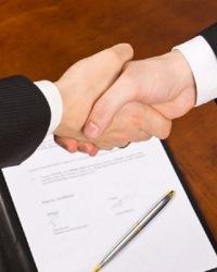 Эффективный контракт 2020