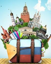 Экологичный менеджмент в туризме