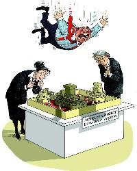 Экономическая наука и ее влияние на ход экономических реформ