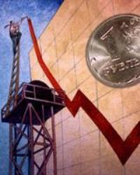 Экономическая сфера