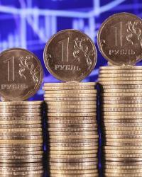 Экономические перспективы России