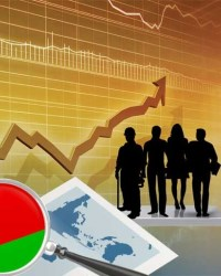 Экономическое развитие 2020