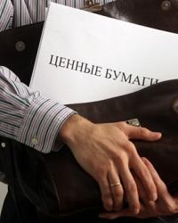 Эмиссия ценных бумаг как гражданско-правовой субинститут