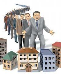 Факторы определяющие спрос на жилье