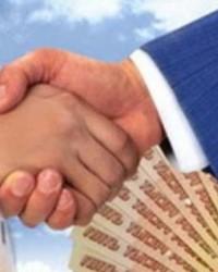 Финансирование бизнеса