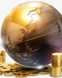 Финансовая политика 2020