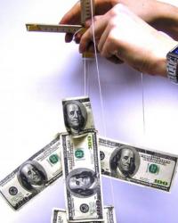 Финансовое регулирование