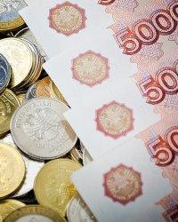 Фискальная политика, ее сочетание с денежно-кредитной политикой