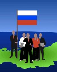 Государства как политический институт
