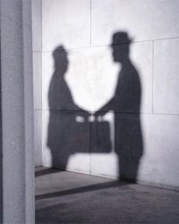 Государственно-правовая политика по отношению к теневой экономике