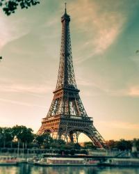 Государственное управление Французской республики