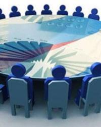 Государственное управление и исполнительная власть