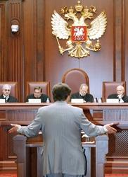Гражданский суд