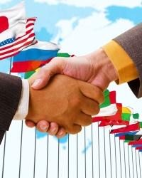 Иностранные организации