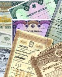 Институциональное обеспечение российских рынков ценных бумаг