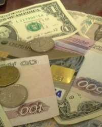 Инструмент осуществления валютной политики