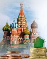 Инвестиции в России 2018