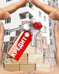 Ипотечное кредитование как способ долгосрочного финансирования инвестиций в недвижимость