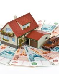 Ипотечные кредиты и их учет