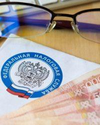 Исчисление и уплата налогов резидентами